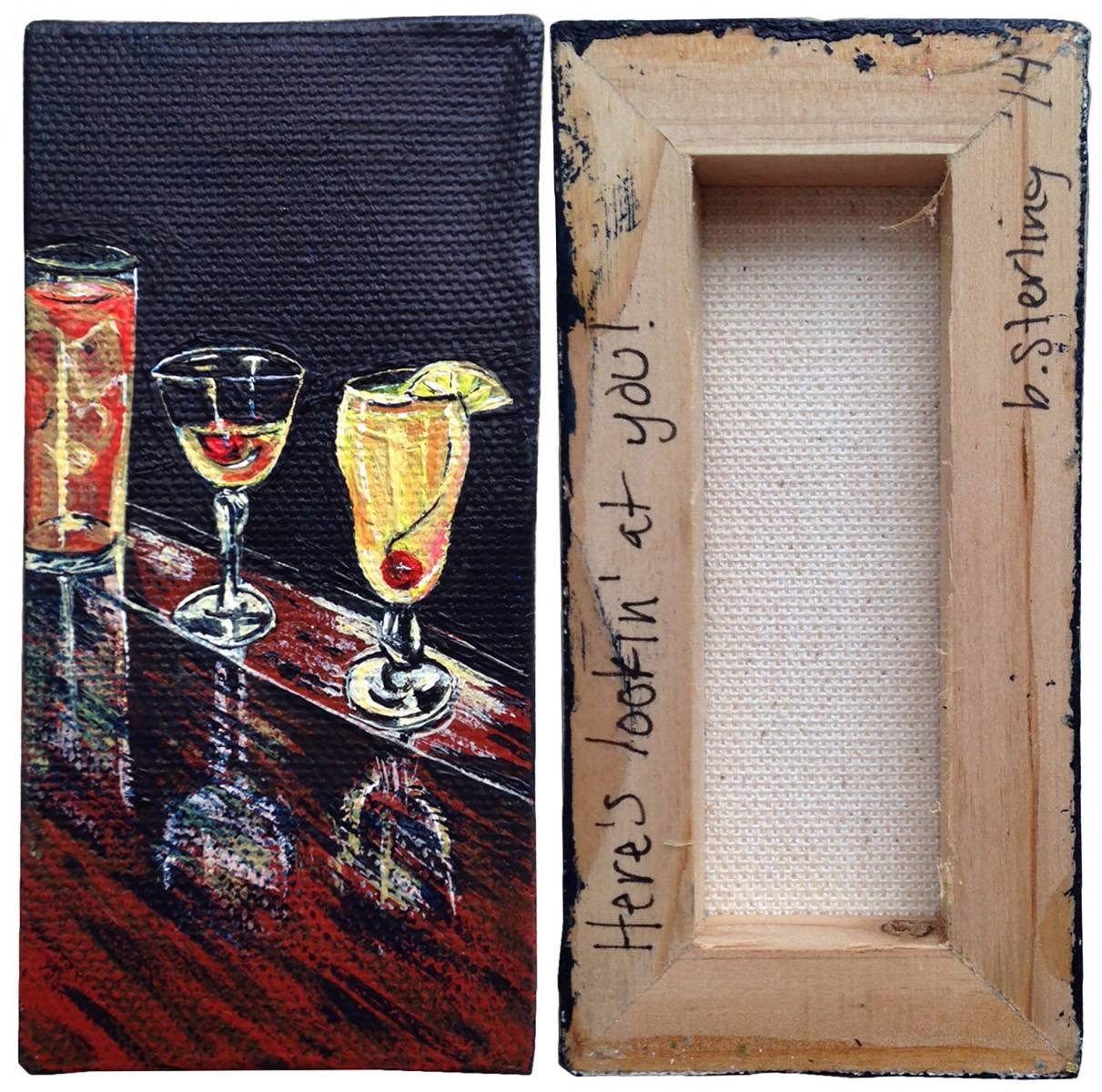 05-small-studies-cocktails